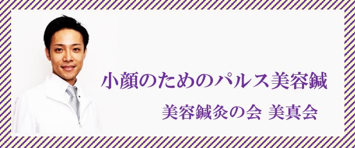 bishinkai240100